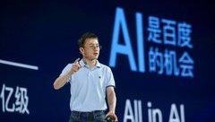 Hồ sơ - Giới tình báo Mỹ lo ngại Trung Quốc thâu tóm công nghệ trí tuệ nhân tạo