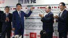 Tiêu điểm -  Liên minh cầm quyền của ông Abe chính thức giành chiến thắng