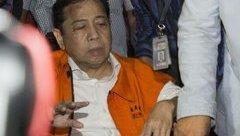 Tiêu điểm -  Chủ tịch Quốc hội Indonesia bị bắt
