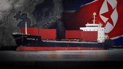 Hồ sơ - Hao Fan 6: Con tàu biến mất bí ẩn và mối liên hệ kỳ lạ với Triều Tiên