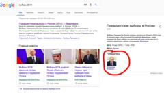 Tiêu điểm -  Đằng sau việc Google, Wikipedia 'vô tình' tiết lộ ông Putin thắng cử Tổng thống Nga 2018