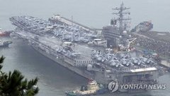 Tiêu điểm - Hàn Quốc và Mỹ rầm rộ tập trận sát Triều Tiên mặc căng thẳng leo thang