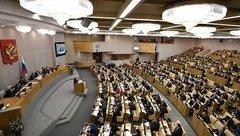 Tiêu điểm - Tin nóng thế giới ngày mới 23/5: Hạ viện Nga thông qua dự luật đáp trả trừng phạt từ phương Tây