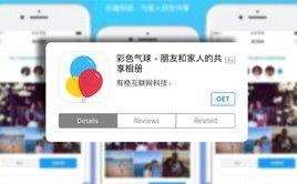 Cuộc sống số - Facebookd lách luật để vào thị trường Trung Quốc như thế nào?