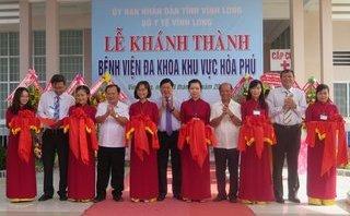 Tin nhanh - Bệnh viện phục vụ công nhân lao động đầu tiên tại Vĩnh Long