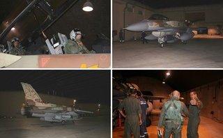 Hồ sơ - Hé lộ cuộc không kích lò phản ứng hạt nhân Syria bằng 18 tấn bom của Israel