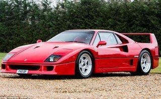 Thú chơi xe - Chiêm ngưỡng siêu xe Ferrari F40 đấu giá 'khủng' của quốc vương Brunei
