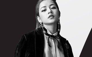 Bạn đọc viết - Hot girl đi hát Chi Pu truyền cảm hứng gì?