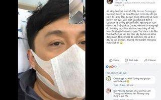 Ngôi sao - Ca sĩ Lam Trường nhập viện vì chạy show đến kiệt sức