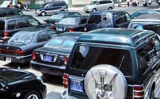 Tiêu dùng & Dư luận - Tổng cục Hải quan thanh lý xe công: Thấp nhất 16 triệu, cao nhất trên 300 triệu/xe