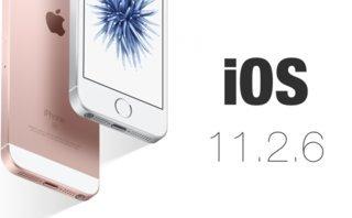 Người dùng cần cập nhật iOS 11.2.6 gấp để tránh lỗi bị treo máy  1