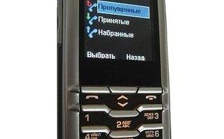 Sản phẩm - Khám phá điện thoại siêu bảo mật của tướng lĩnh Nga