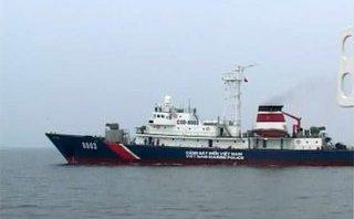 Tin nhanh - Gấp rút tìm kiếm 3 thuyền viên mất tích gần đảo Bạch Long Vĩ