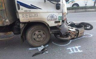 Tin nhanh - Quảng Ninh: Tai nạn giao thông liên hoàn khiến 2 người thương vong