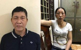 An ninh - Hình sự - Cặp đôi U50 nghiện ma túy, chuyên trộm cắp xe máy 'sa lưới'