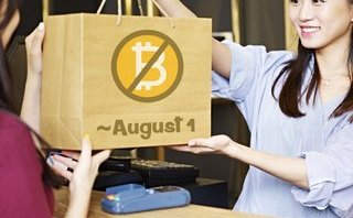 """Kinh doanh - Nhập máy đào bitcoin: Chế tài nào quản lý """"tiền ảo"""", giao dịch thật?"""