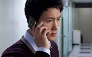 Cộng đồng mạng - Tối cười: Khi đàn ông gọi điện thoại xin lỗi