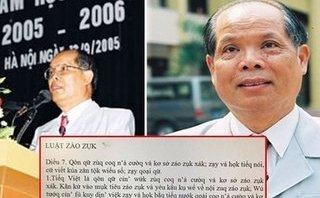 Tin tức - Chính trị - Bộ trưởng Phùng Xuân Nhạ nói về cải tiến Tiếng Việt của PGS.TS Bùi Hiền