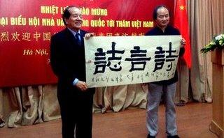 Văn hoá - Hội Nhà văn Việt Nam gặp mặt đoàn đại biểu hội Nhà văn Trung Quốc