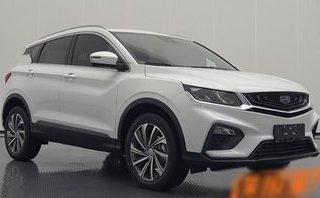Geely Automobile hé lộ mẫu SUV mới, nhái Honda HR-V?
