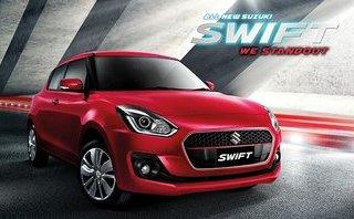 """Thị trường xe - Suzuki Swift 2018  chuẩn bị """"đổ bộ"""" Việt Nam?"""