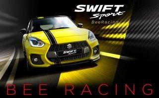 Thị trường xe - Xế 'đỏm' Suzuki Swift Sport tung bản đặc biệt BeeRacing