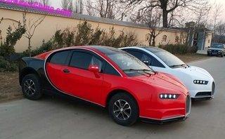 """Giật mình siêu phẩm Bugatti """"made in China""""' giá chỉ 115 triệu đồng"""