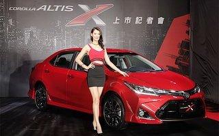 Xe++ - Toyota ra mắt phiên bản thể thao Corolla Altis X 2017 tại Đài Loan