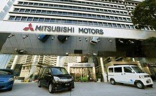 Xe++ - Mitsubishi Motors mạnh tay đầu tư 600 tỷ Yên cho kế hoạch 3 năm tới