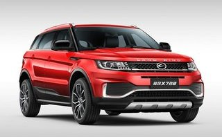 Xe++ - Range Rover Evoque 'Trung Quốc' nhận bản cập nhật mới
