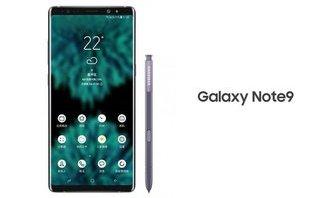Sản phẩm - Galaxy Note 9 sẽ chẳng khác gì Galaxy Note 8