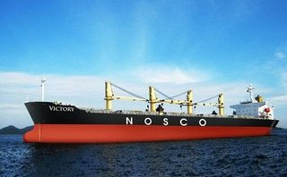 Vận xui đeo bám công ty Cổ phần Vận tải biển và Thương mại Phương Đông