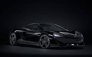 Thị trường xe - 'Ông chủ bóng đêm' McLaren 570GT ra mắt phiên bản giới hạn