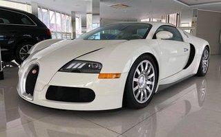 Thú chơi xe - Điều ít biết về siêu xe triệu đô Bugatti Veyron vừa 'chia tay' Minh nhựa đến với chủ mới