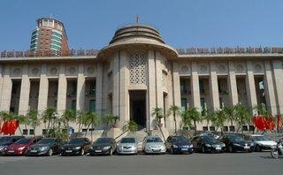 Tài chính - Ngân hàng - Chi gần 20 tỷ lắp camera cho các chi nhánh ngân hàng Nhà nước