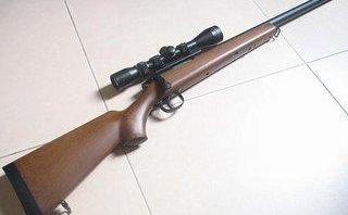 Tin nhanh - Dùng súng tự chế săn gà rừng, một người trúng đạn tử vong