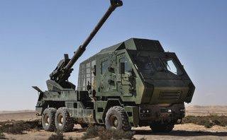 Thế giới - Hệ thống pháo tự hành Elbit Systems của Israel gây thất vọng