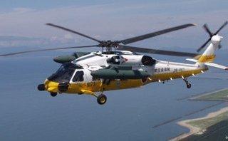 Thế giới - Máy bay quân sự Nhật Bản chở 4 người mất tích