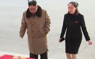 Tiêu điểm - Em gái ông Kim Jong-un được  cử tới Hàn Quốc dự Olympic PyeongChang