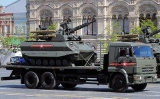 """Quân sự - Nga thừa nhận đưa """"chiếc xe tăng cách mạng"""" Uran-9 sang Syria 'thử lửa'"""