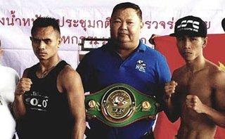 Võ sĩ Việt Nam đầu tiên đoạt đai WBC là ai?