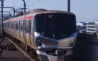 Tiêu dùng & Dư luận - Nhật Bản: Công ty đường sắt xin lỗi vì để tàu chạy... sớm 20 giây