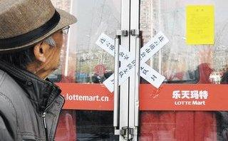 Tiêu điểm - Lý do thực sự  khiến Bắc Kinh nổi cơn thịnh nộ với Hàn Quốc