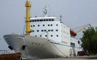 Tiêu điểm - Quét tin thế giới cuối ngày 6/2: Tàu Triều Tiên dự Thế vận hội cập bến Hàn Quốc