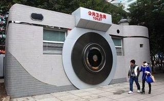 Hồ sơ - 'Cách mạng nhà vệ sinh' Trung Quốc giành thắng lợi bước đầu