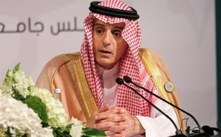 Tiêu điểm - Saudi Arabia tuyên bố sẵn sàng đưa quân vào Syria thay Mỹ