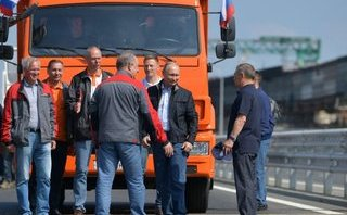 Tiêu điểm - Cầu Crimea đã có phương án bảo vệ, muốn đánh sập cũng không dễ dàng?