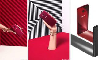 Sản phẩm - Samsung ra mắt Galaxy S Light Luxury màu đỏ Burgundy đẹp ngất ngây