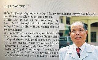 Thư không gửi - PGS.TS viết 'záo zụk': Đừng biến tiếng Việt thành… ngoại ngữ!