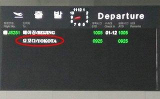 Tiêu điểm - Đằng sau chuyến bay bí ẩn không số hiệu từ Bình Nhưỡng đến căn cứ không quân Mỹ